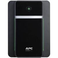 UPS APC Back-UPS 2200VA, 230V, AVR, Schuko Sockets - BX2200MI-GR