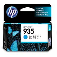 Tinteiro HP 935 Ciano- OfficeJet Pro 6230/ 6830