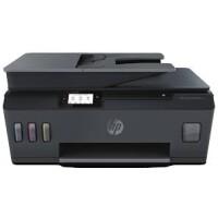 Impressora HP Multifunções Smart Tank Plus 570